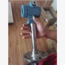 FRD-8026G高温导热油液位计,导热油锅炉液位仪