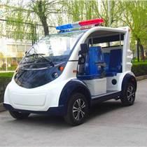 电动巡逻车--河南迈得电动物业巡逻车