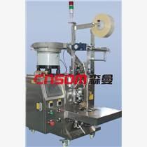 北京森曼智能全自動高速螺絲包裝機自動包裝設備廠家直銷