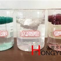 漆霧凝聚劑-漆霧凝聚劑原料配方