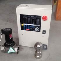 ZDMP0.2/5S自动跟踪定位射流灭火装置