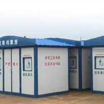云南垃圾房昆明厕所昆明垃圾房厂家