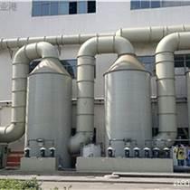 石家莊VOC廢氣處理工程