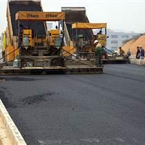 東莞市虎門鎮鎮區,小區,廠區瀝青路面工程承包施工