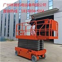 可控制移動剪叉式10米高空作業升降機