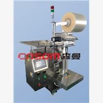 绍兴多功能混合半自动包装机,适用多种异形产品自动包装
