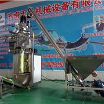 济南全自动粉末包装机腻子粉 水泥粉 填缝剂包装设备