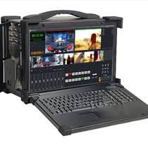 供應便攜式高清智能錄播機