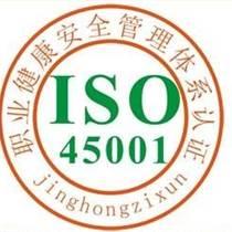 資深康達信ISO管理服務
