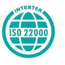 供應江門康達信體系服務認證ISO