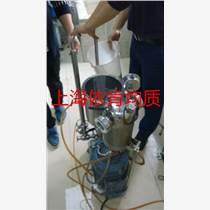 實驗室小型均質機,食品飲料均質機,大豆纖維研磨均質機