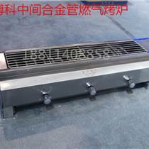 无烟燃气带风机烧烤炉1.2米中间火烧烤炉价格机身不锈