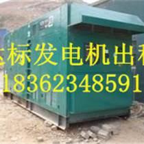 供应发电机 发电机出租 提供柴油进口发电机 应急发电