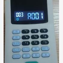 深圳國峰GF-H21物理按鍵式排隊機呼叫器