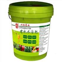 山西蔬菜专用水溶肥