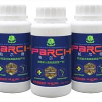 帕爾奇獼猴桃專用葉面肥批發價格 獼猴桃葉面肥使用效果