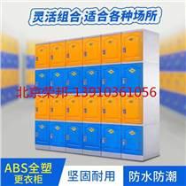 烏海市ABS全塑更衣柜浴室儲物柜