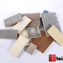 3form板加工热弯工艺树脂颜色片夹层板