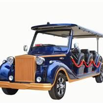 貴州電動旅游觀光車廠家直銷電瓶觀光游覽車價格房地產樓