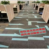 東莞地毯清洗保養 專業辦公室地毯清洗 地毯保潔清洗