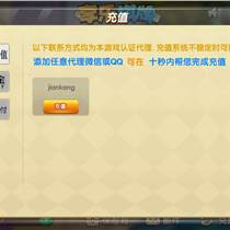 乐清十三道游戏app定制开发公司选明游