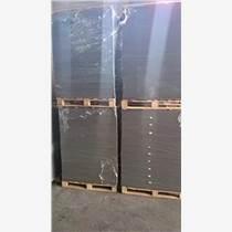 厂家直供非洲出口专用黑色灰色蚊香纸板