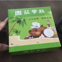廣州紙巾廠,定制醫療廣告紙巾
