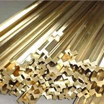 H59國標黃銅板 黃銅薄板 環保中厚黃銅板