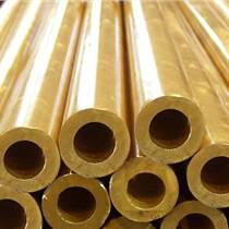 HPb61-1鉛黃銅管 黃銅壁厚管 環保黃銅管