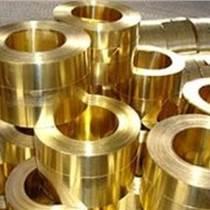 H65環保黃銅帶 黃銅超薄帶 拉伸黃銅帶