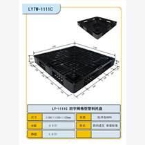 供应厂家直销便宜的田字塑料托盘