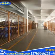 桂林糧倉隔離網防護網 倉儲分隔網圍欄網銷售