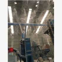煤矿厂除尘设备   煤矿厂高压喷雾除尘设备