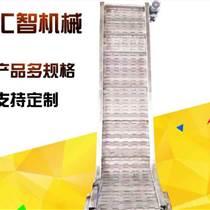 供應 網帶式輸送機 不銹鋼人字形傳動鏈輸送線 小型食