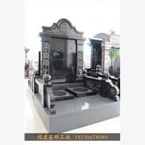 供应华宁县豪华家族式艺术墓碑 中国黑墓碑 石碑厂直销