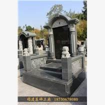 供应传统墓碑 各种款式火葬碑 墓碑主碑雕刻 玉溪市花