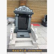 云南紅塔區火葬墓碑配置墓碑定制價格石碑定制