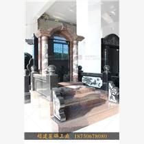 訂做批發 款式多樣 傳統石雕墓碑 云南華寧縣石雕套墓