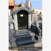 ?#26412;?#24066;墓碑浮雕 公墓墓碑多少钱 贵州石碑墓碑