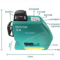 度維綠光3D12線激光水平儀貼墻儀抹灰打點貼墻磚