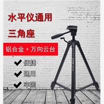 度維激光水平儀貼墻儀三角架專業相機專用三腳架