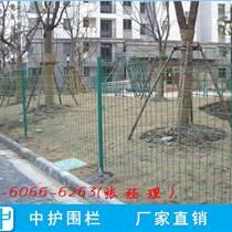 中山铁丝网护栏厂 河涌防护网 道路钢板切割网
