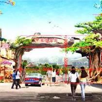 山東生態園假樹大門施工圖片