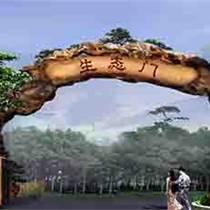 江苏生态园大门制作-承接江苏假树大门工程
