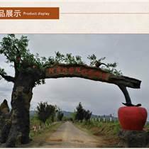 安徽蚌埠生態園仿真樹大門-阜陽生態農場假樹大門
