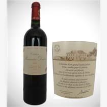广州进口红酒批供应批发法国波尔多周伯通红葡萄酒