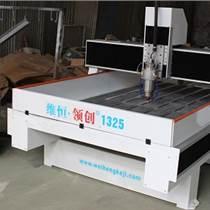 郑州河南花岗岩雕刻机生产厂家