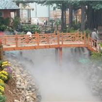 旅游景区人造雾系统