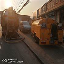魏公村疏通下水道,下水道漏水检测价格公道合理