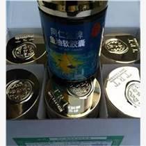 同仁堂牌鱼油软胶囊-同仁堂健康药业直销首批上市
